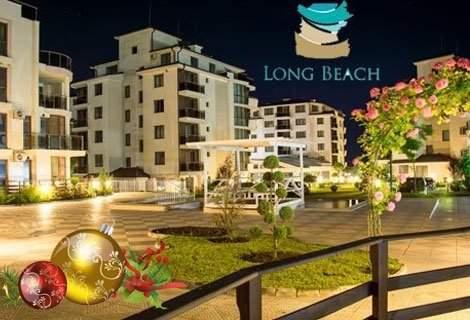 Петзвездна НОВА ГОДИНА с 20 % остъпка в Шкорпиловци, луксозния LONG BEACH RESORT & SPA 5*! 3 нощувки в Апартамент на база All Inclusive + НОВОГОДИШНА Вечеря с ШОУ Програма + БРЪНЧ на 1 януари + СПА за 466 лв. на Човек!