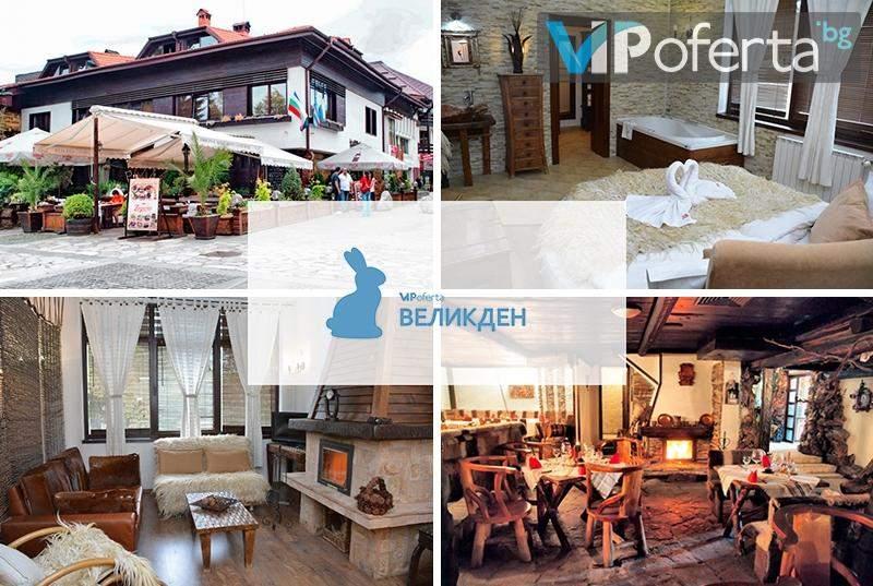 Четиридневен пакет със закуски + ползване на Сауна и Релакс зона в Бутик-хотел Момини двори, Банско