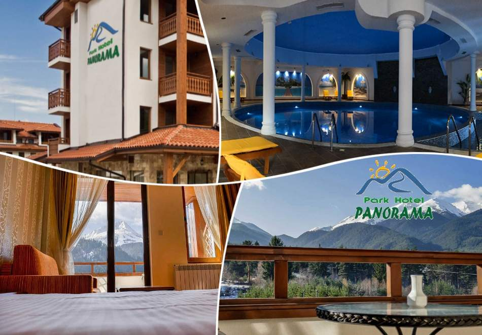Релаксирайте в Парк хотел Панорама, Банско! Включва басейн