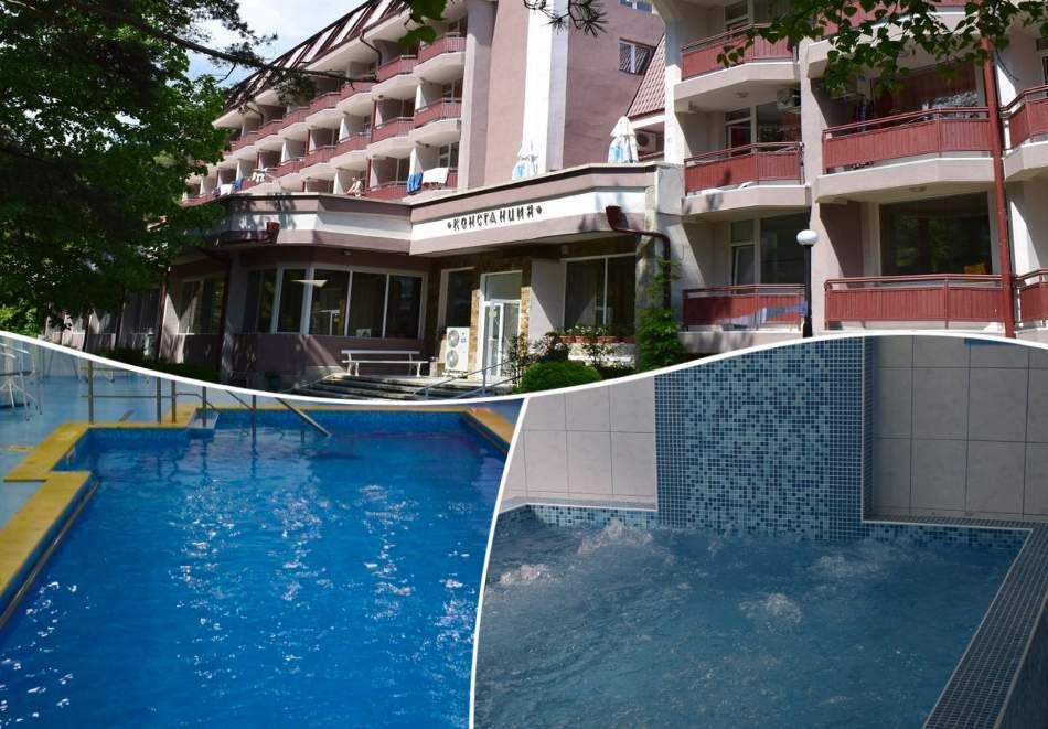 Отпочивайте в балнеохотел Констанция, край Костенец! Включва басейн с минерална вода и пълно изхранване