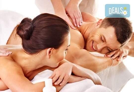 Изненадайте близък човек със SPA център Senses Massage & Recreation! Включва масаж за двама