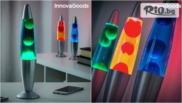 Страхотна Лава лампа InnovaGoods, от Prodavalnikbg.com