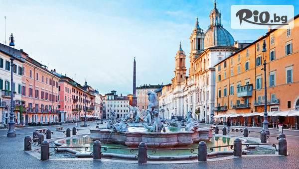 Екскурзия до Рим през Март! 3 нощувки с 2 закуски в хотел 3* + самолетен транспорт, от ТА Щастливците