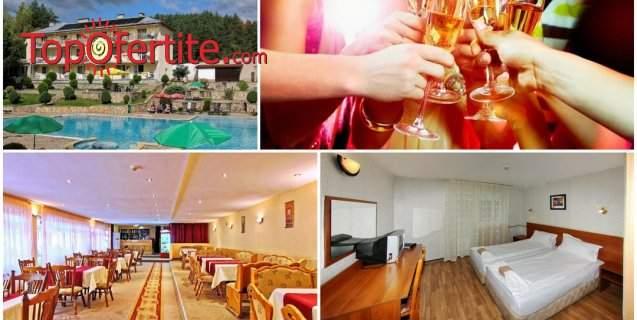 Студентски празник в Хотел Зора, Велинград! 1 или 2 нощувки + закуски, вечери, Празнична вечеря с DJ парти на цени от 56 лв. на човек