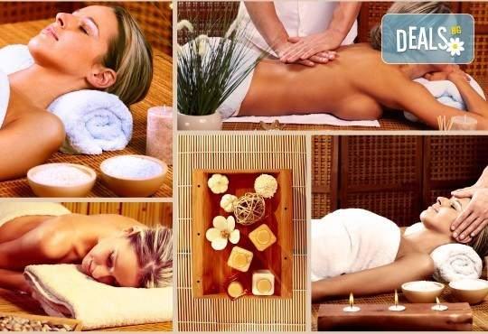 Възползвайте се от три оздравителни масажа от Senses Massage & Recreation!