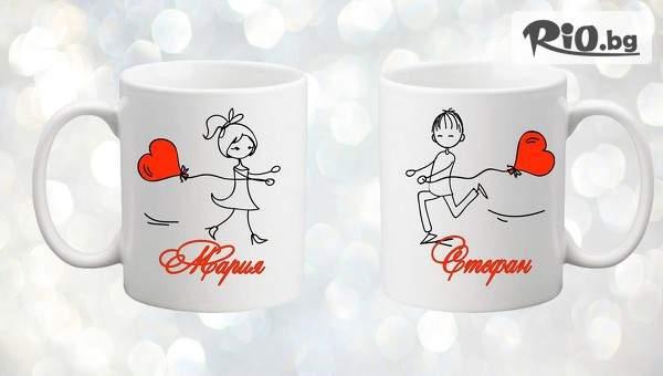 Подарък за любим човек! Керамична или Магическа чаша с ваша снимка и надпис с 51% отстъпка, от Clothink