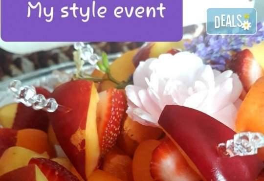 30 броя плодови шишчета от My Style Event
