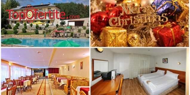 Коледа в Хотел Зора, Велинград! 2 или 3 нощувки + закуски, вечери, Празнична вечеря за Бъдни вечер, Коледна вечеря с DJ парти на цени от 119 лв. на човек