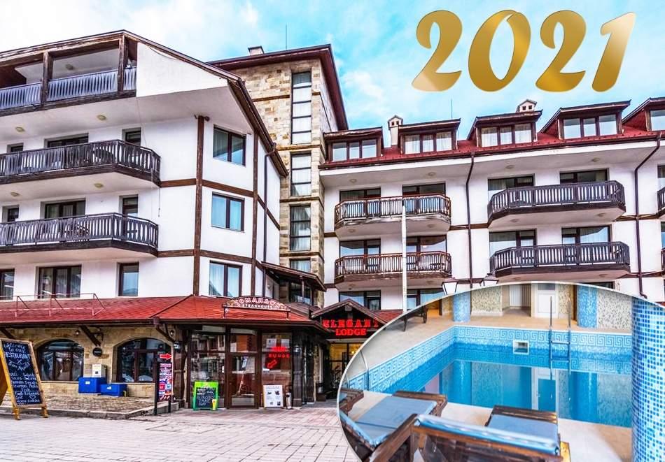 Посрещнете 2021-ва година в хотел Елегант Лодж, Банско! Включва басейн и закуски!
