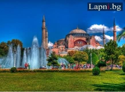 """Eкскурзия до Истанбул - мечтания град: 2 нощувки със закуски в хотел """"Vatan  Asur"""" 4* + БОНУС - разглеждане на Одрин + Транспорт САМО за 104 лв. на Човек!"""