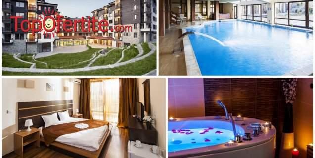 Отпочивайте в Хотел Св. Георги Ски и Холидей****, Банско! Включва минерален басейн!