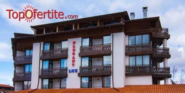 8-ми Декември в Хотел  Елегант Лукс, Банско! 2, 3 или 4 нощувки + закуски, Празнична вечеря с DJ парти, минерален басейн и Уелнес пакет на цени от 120 лв. на човек