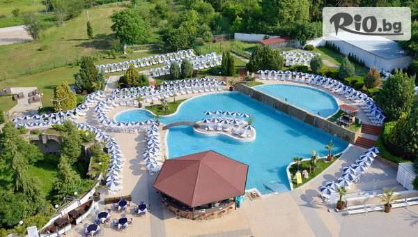 Почивка в Хисаря! Нощувка със закуска и вечеря, по избор + релакс пакет и минерален басейн, от СПА хотел Аугуста 3*