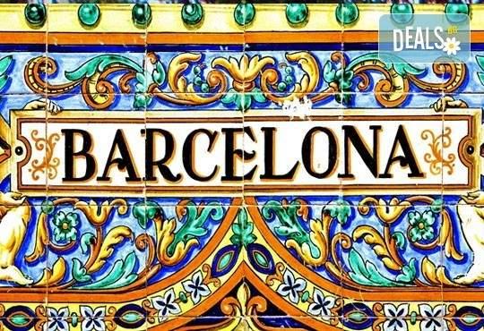 Екскурзия през 2020 в Барселона: 3 нощувки и закуски, самолетен билет и такси