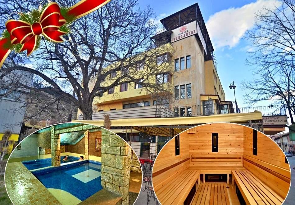 Посрещнете Коледните празници в хотел България, Велинград! Включва СПА, басейн и изхранване вечери/закуски! Плюс обяд за големият празник