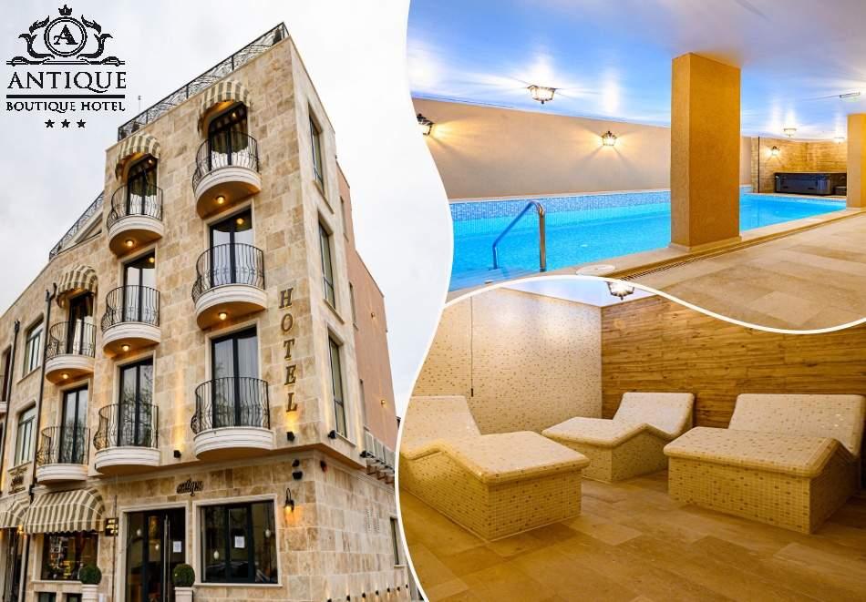 Отпочивайте в хотел Антик, Павел Баня! Включва зона за релакс, басейн, вечери и закуски!