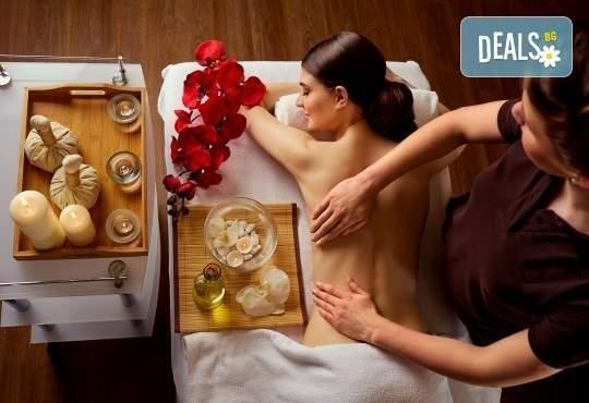 Древноазиатски лечебен масаж на гръб и рефлексотерапия в Модерно е да си здрав