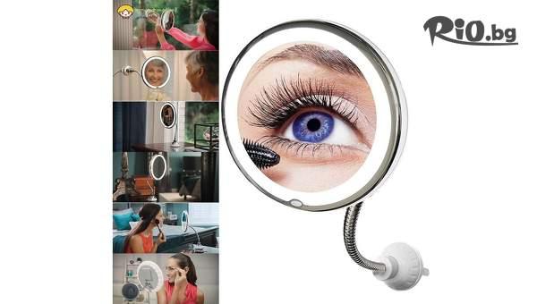 Kозметично огледало Flexible Mirror със здрава засмукваща основа, от Prodavalnikbg.com