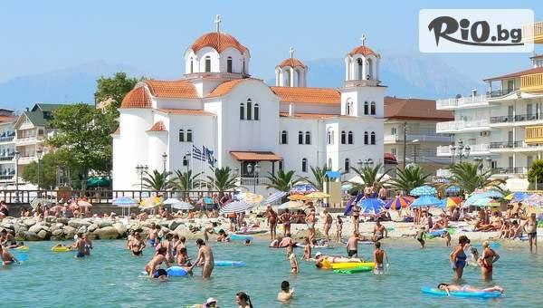 Лятна почивка в Паралия Катерини, Гърция с възможност за посещение на Метеора и Солун! 5 нощувки със закуски в Хотел Сюита + транспорт и водач, от Комфорт Травел