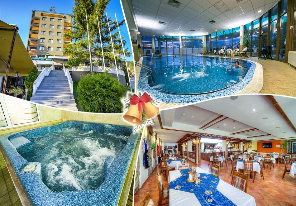 Посрещнете Коледните празници в СПА хотел Девин*4! Включва басейн с минерална вода, вечеря и закуски!