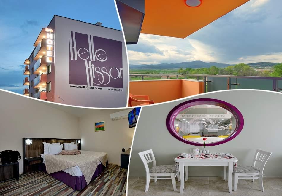 Отпочивайте в хотел Хелоу Хисар на специална цена!