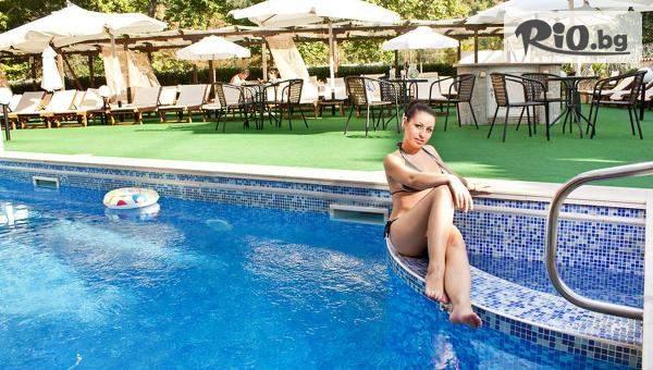 Релаксирайте в Балнеокомплекс и СПА Акватоник, Велинград! Включва басейни и закуска!