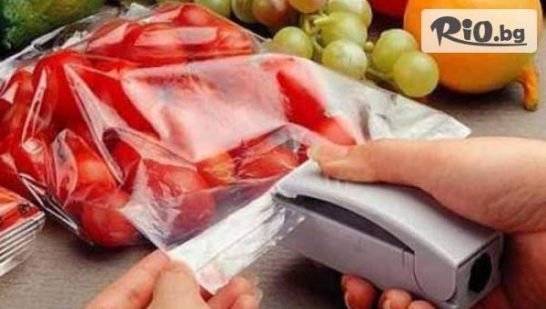 Уред за запечатване на торбички и пликове, от Prodavalnikbg.com