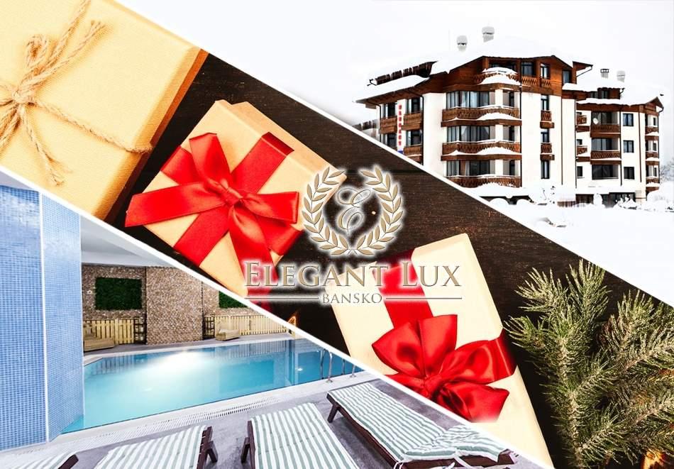 Отпразнувайте Коледните празници в хотел Елегант Лукс, Банско! Включва басейн, обяд, вечери и закуски!