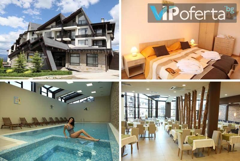 Голям релакс в Хотел Аспен Ризорт Голф и Ски, край Банско! Включва басейн, вечери и закуски!
