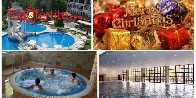 Коледа в СПА Хотел Орфей 5* Девин! 3, 4 или 5 нощувки + закуски, традиционна вечеря на 24.12, басейн с минерална вода и Уелнес пакет на цени от 138 лв на човек