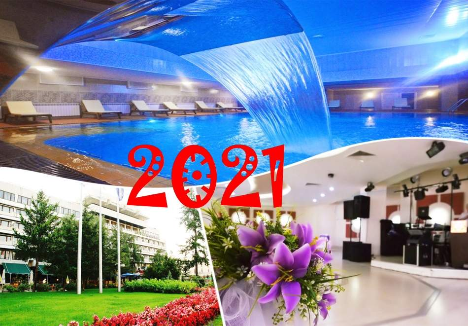 Посрещнете 2021-ва година в Гранд хотел Казанлък*3! Включва програма, басейн, вечери и закуски!