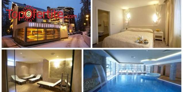 Коледа в Хотел Феста Чамкория 4*, Боровец! 4 нощувки + закуски, вечери, Празнична Коледна вечеря, вътрешен отопляем басейн и СПА пакет на цени от 380 лв. на човек