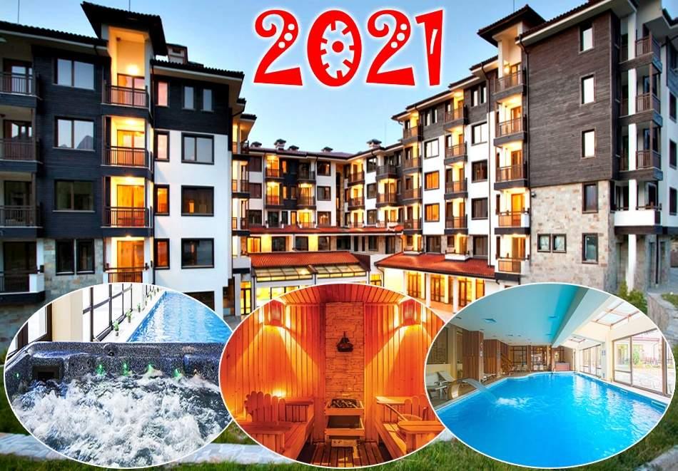Посрещнете 2021-ва година в хотел Сейнт Джордж Ски & Холидей*4, Банско! Включва зона за релакс, басейн, вечери и закуски!