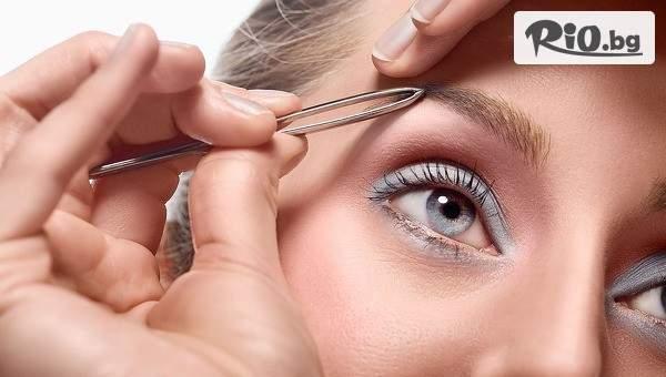 Оформяне и почистване на вежди + озаряваща маска за лице, от Студио за красота Брилянт