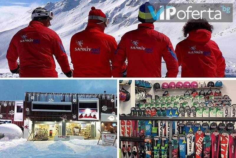 Наем на пълно ски и сноуборд оборудване за възрастен или дете от Санкийски ски училище, Банско