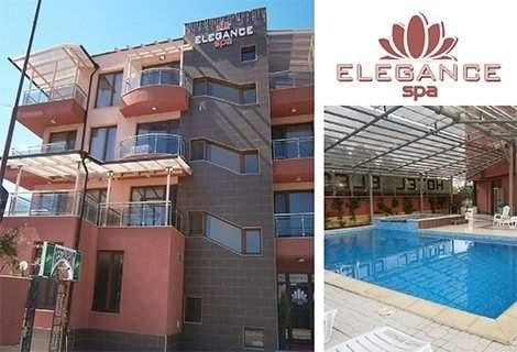 Отпочивайте в Хотел Елеганс СПА***, Огняново! Възползвайте се от зона за релакс, басейн, вечеря и закуска!