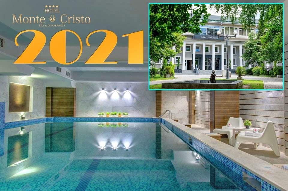 Отпразнувайте 2021-ва година в хотел Монте Кристо, Благоевград! Включва басейн, вечери и закуски! + Официална вечеря