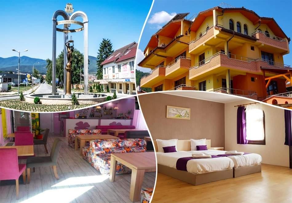 Релаксирайте в Къща за гости Скай Гардън, Велинград на специална цена!