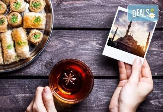 Есен в Истанбул и Одрин: 3 нощувки и закуски, транспорт, посещение на мол Forum
