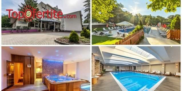 Ваканция в Хотел Сана СПА****, Хисаря! Включва минерални басейни и закуска!