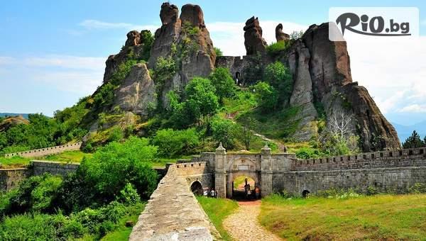 Ваканция за два дни до Венеца, Видин, пещерите Магура и Белоградчишките скали! Включва закуска!