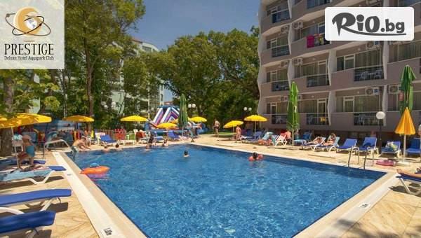 All Inclusive в Престиж Делукс Хотел Аквапарк Клуб****, Златни пясъци! Включени аквапарк и басейни!