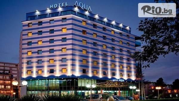 Почивка в Хотел Аква, Бургас! Включва басейн и закуски! Плюс СПА