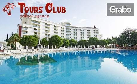 All Inclusive в хотел Garden of Sun*****, Турция за осем дни!